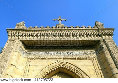 Cairo - Egypt - October 03, 2020: Beautiful Orthodox Church In Cairo. Christian Coptic Church With A