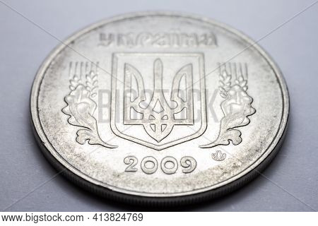 Macro Image Of The Ukrainian Coin In 5 Kopeck. Extreme Close Up. Selective Focus.