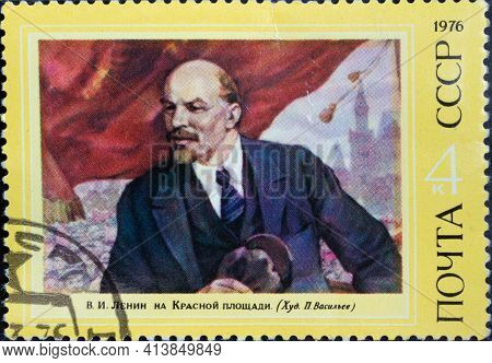 Ussr - Circa 1976: Postage Stamp 'lenin On Red Square' Printed In Ussr. Series: '106th Anniversary O