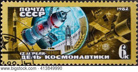Ussr - Circa 1982: Postage Stamp 'spaceship Soyuz' Printed In Ussr. Series: 'april 12 - Cosmonautics
