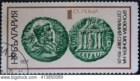 Republic Of Bulgaria- Circa 1977: Postage Stamp 'bronze Coin Of Emperor Septimius Severus' Printed I