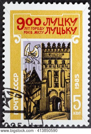 Ussr - Circa 1985: Postage Stamp 'lutsk Castle Tower' Printed In Ussr. Series: '900th Anniversary Of
