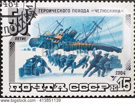 Ussr - Circa 1984: Postage Stamp 'evacuation Of People And Goods Onto The Ice Floe'. Series: '50th A