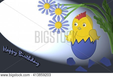 3 D - Rendering. In A Ray Of Light, A Cockerel Chicken With A Comb On Its Head Peeps Out Of A Broken