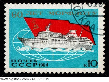 Ussr - Circa 1984: Postage Stamp Of Ussr Dedicated To 60th Anniversary Of The Soviet Navy. Old Sea V