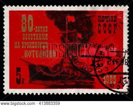 Ussr - Circa 1984: Soviet Postage Stamp Dedicated To Rebellion On Russian Battleship Potemkin. Stamp