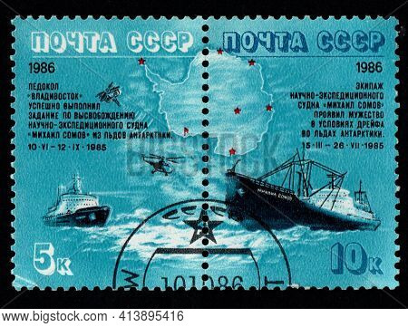 Ussr - Circa 1986: Postage Stamp Of Ussr Dedicated To Rescue Expedition Of Icebreaker Vladivostok To