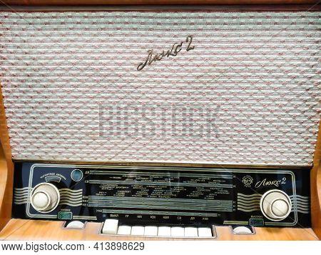 Ukraine - February 28 2021. Retro Radiola Ljuks 2. Rare Household Electronic Device For Listening To