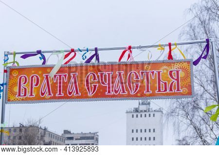 Russia - March 14, 2021. Maslenitsa 2021. Traditional Street Decorations. People At The Traditional