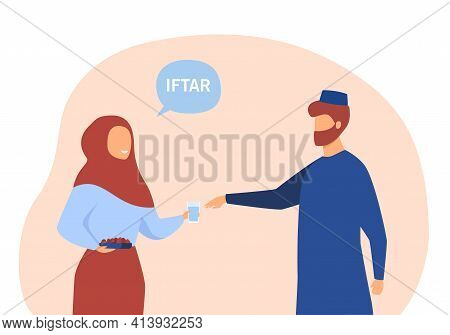 Muslims Eating Meal After Sunset During Ramadan. Iftar, Food, Diet Flat Vector Illustration. Religio