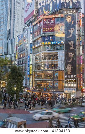 Tokyo Streetscene