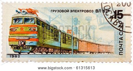 Stamp Printed In The Ussr (russia) Showing Locomotive With The Inscription