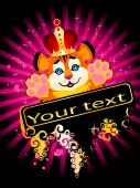 sign years is a beautiful little tiger in a crown on a bright abstract background poster