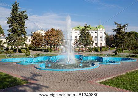 Russia. Tambov. Fountain In City Park