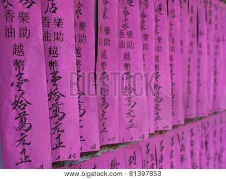 Prayer Slips At Chua Thien Hau Temple, Ho Chi Minh City, Vietnam