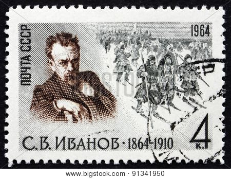 Postage Stamp Russia 1964 Sergei Vasilievich Ivanov, Painter