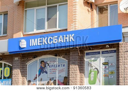 Imexbank Signboard