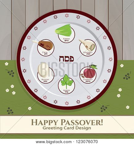 Passover Greeting card design vector template. Jewish Spring holiday greeting card / poster. Traditional Passover Seder Table treats. Wood & grass background. Layered editable
