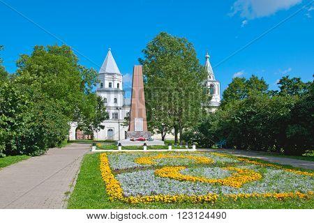 VELIKY NOVGOROD, RUSSIA - JULY 17, 2012:  Yaroslav's Court. Obelisk in honor of a feat Gerasimenko, Krasilov, Cheremnov in Great Patriotic War (1941-1945).