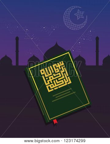 koran quran holy book of islam religious night vector