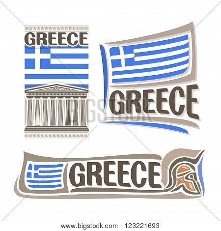 Vector illustration of the logo for Greece, consisting of 3 isolated illustrations: greek flag on the Parthenon, horizontal symbol of Greece and the flag on background of ancient helmet