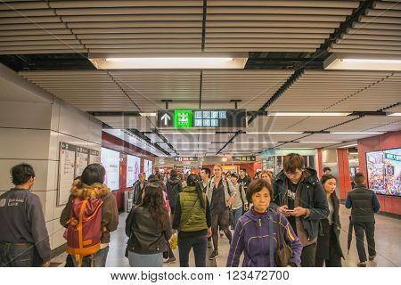 Hong Kong - March 29: Subway Train Station On March 29, 2016 In Central, Hong Kong. Mtr Is The Most