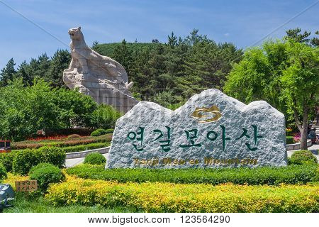 Jilin, China - Circa July 2012: Yanji Mao'er Mountain Park Near Jilin,  China
