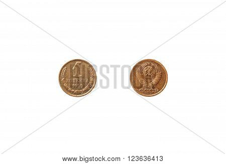 The coin denomination USSR 1 kopek 1990 release. Obverse and reverse. Isolated on white.