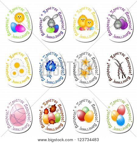 Set of paschal stickers decals for Easter isolated on white with eggs chicken bunny and flowers in different versions. Russian translation: Christ Is Risen. He is risen indeed. Vector illustration