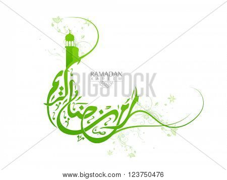 Creative green Arabic Islamic Calligraphy of text Ramazan-Ul-Mubarak in crescent moon shape with Mosque for Holy Month of Muslim Community Festival celebration.