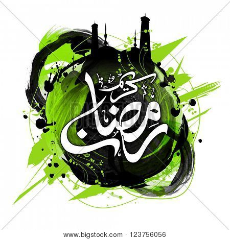 Arabic Islamic Calligraphy text Ramadan Kareem with Mosque made by paint stroke for Holy Month of Muslim Community celebration.