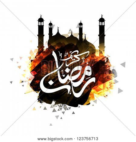 Arabic Islamic Calligraphy text Ramadan Kareem with elegant abstract paint stroke on Mosque background for Holy Month of Muslim Community celebration.