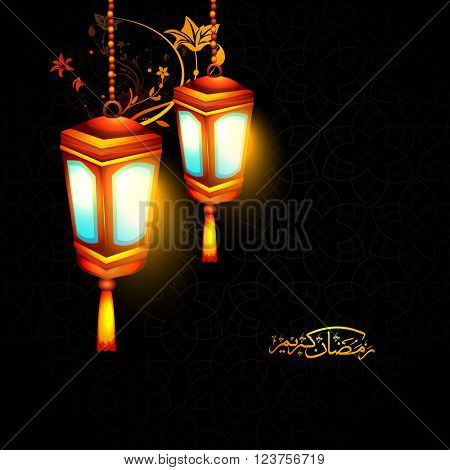 Elegant glowing traditional lanterns hanging on black background for Holy Month of Muslim Community, Ramadan Kareem celebration.