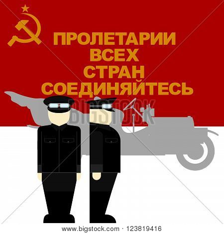Red Flag, the symbol of the revolution in Russia and the driver of the October Revolution in Russia. The illustration on a white background.