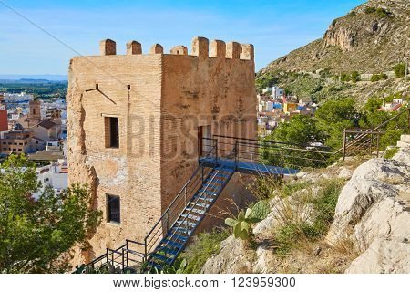 Cullera Torre de la Reina Mora tower in Valencia of Spain