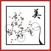 Trunks and branches of Japanese flowering cherry inscribed in a frame with the characters in the Japanese style poster
