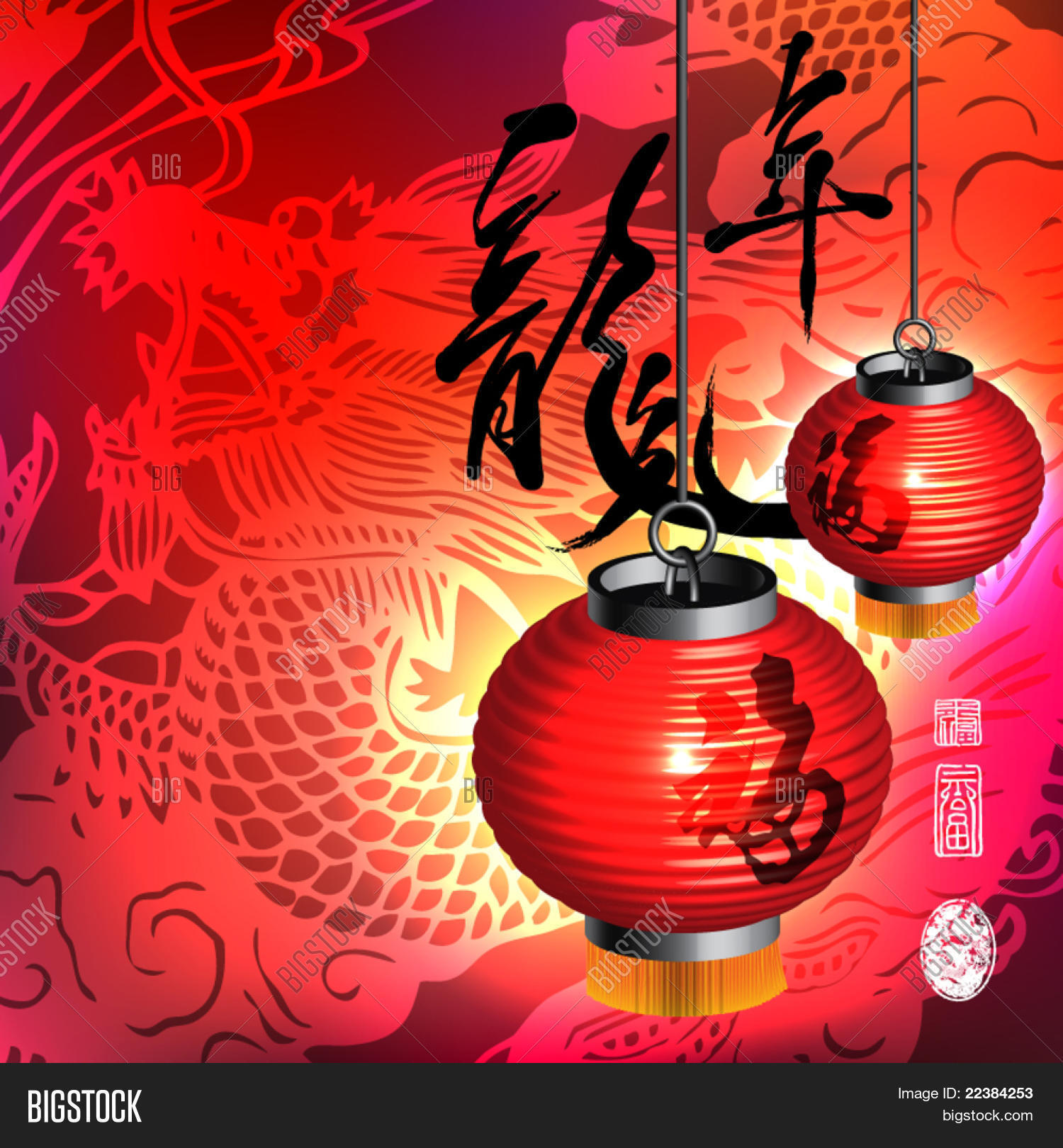 Chinese new year images illustrations vectors chinese new year vector dragon chinese new year element alramifo Gallery