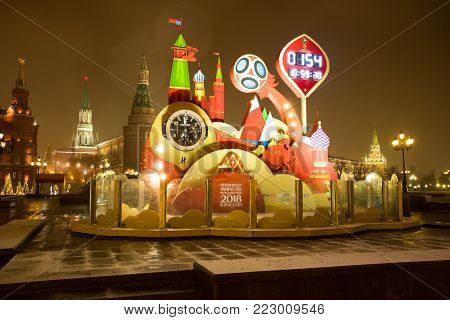 Moscow, Russia - January 01, 2018: Clock Countdown To World Cup-2018 On Manege Square Winter.