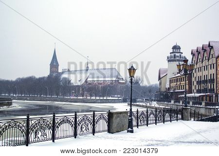 Fishing Village and Kant s Cathedral. Kaliningrad. Russia