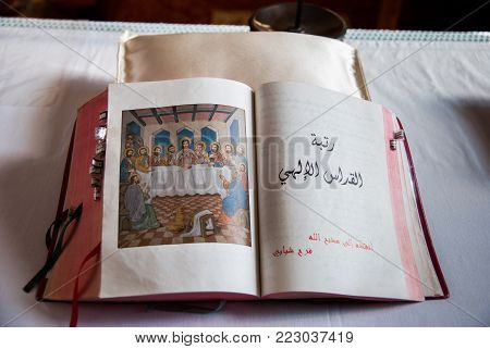 Christian Bible In Arabic Language On The Altar Of Christian Church In Aboud Village