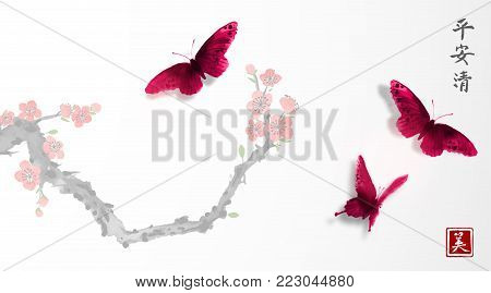Sakura in blossom and three big red butterflies on white background. Traditional oriental ink painting sumi-e, u-sin, go-hua. Contains hieroglyphs - peace, tranquility, clarity, beauty