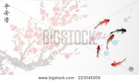 Sakura branch in blossom and small red and black fishes. Traditional oriental ink painting sumi-e, u-sin, go-hua. Contains hieroglyphs - peace, tranquility, clarity, joy.