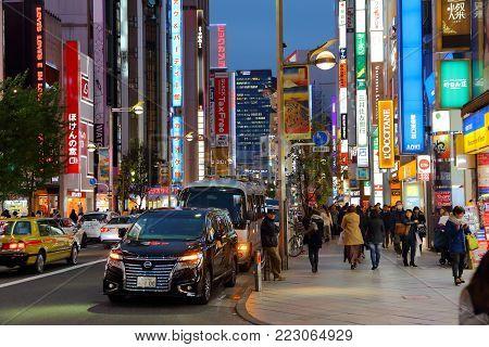 Tokyo, Japan - November 30, 2016: Night Life Of Shinjuku Ward In Tokyo, Japan. Tokyo Is The Capital