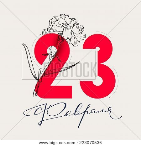 February 23 translation from Russian. Greeting card Defender of Fatherland Day. Silhouette of carnation flower. Vector illustration