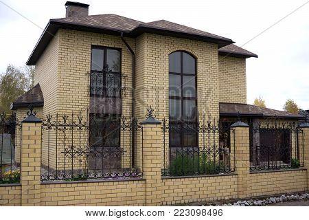 Beautiful luxury home in the prestigious suburb of