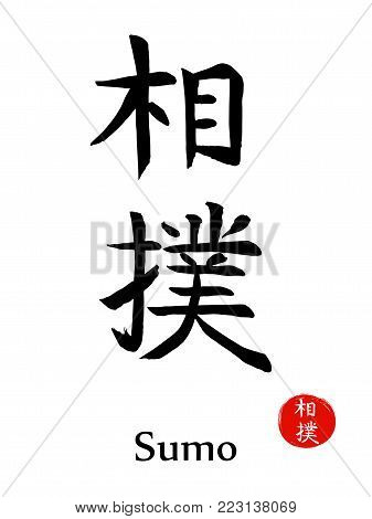 Sumo-asian fat wrestling-vector japanese calligraphy symbols on sun background.