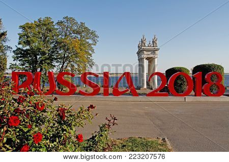 Volgograd, Russia - September 23, 2016: Installation of the inscription