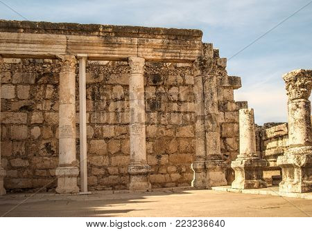 The Ruins of the ancient Synagogue Capernaum Israel. Here Jesus preached to his apostles