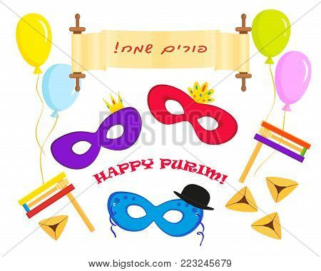 Purim symbols set, masks and scroll with greeting inscription hebrew - Happy Purim, hamantash cookies, gragger noise maker