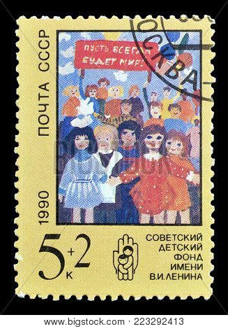 SOVIET UNION - CIRCA 1990 : Cancelled postage stamp printed by Soviet Union, that shows Picture of Soviet Children.